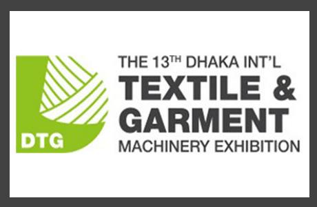 Textile & Garment Machinery Exhibition 2016
