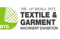 En Anglais: Dhaka Textile & Garment Machinery Exhibition 2017