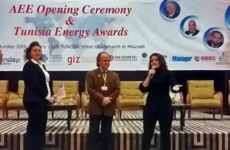 Oumeyma Ayadi Nommée : Meilleure Ingénieure Tunisienne en Energie 2017