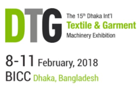 Dhaka Textile & Garment Machinery Exhibition 2018