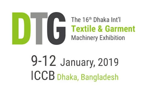 Dhaka Textile & Garment Machinery Exhibition 2019