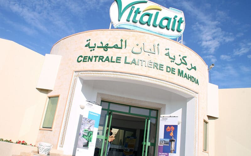 In engleza: Clarke Energy and INNIO Commission Second Jenbacher Gas Engine at Vitalait Plant in Tunisia