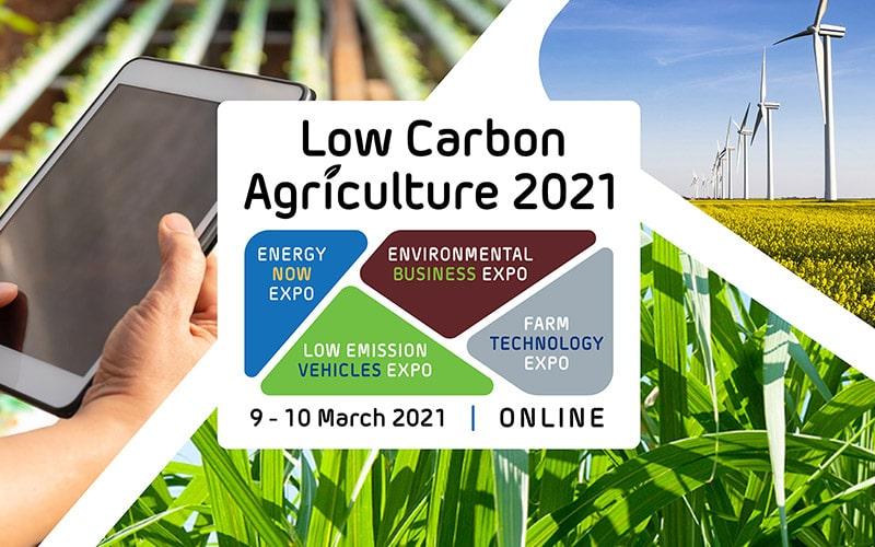 Στα αγγλικά: Low Carbon Agriculture Show | 9th – 10th March 2021