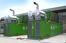GlaxoSmithKline Captive Power Plant, Agbara, Nigeria